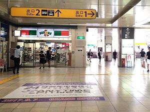 ①駅構内(300x225).png